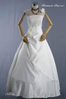 Brautkleid zum günstigen Angebotspreis