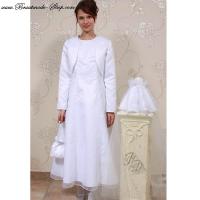 Kommunionkleid weiß